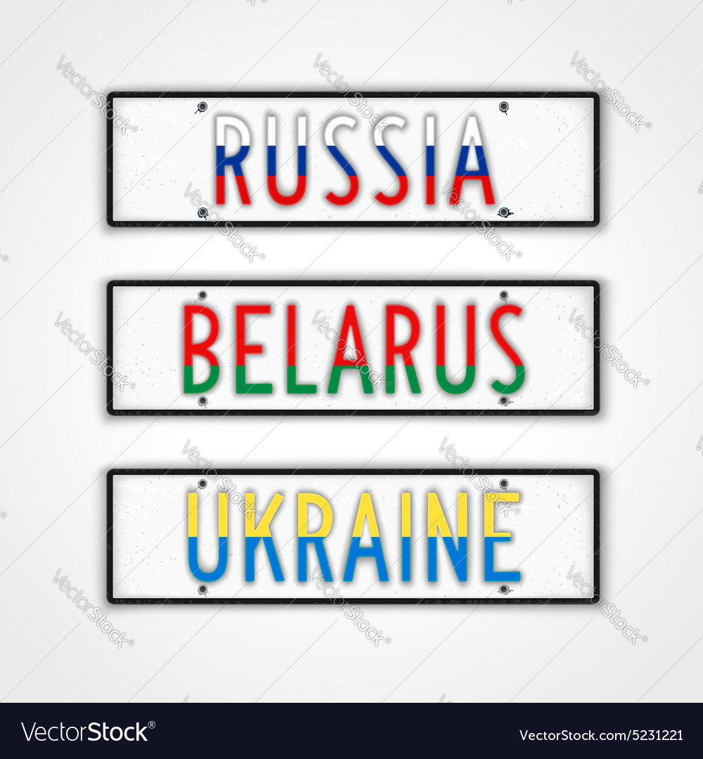 The slavs car signs vector image