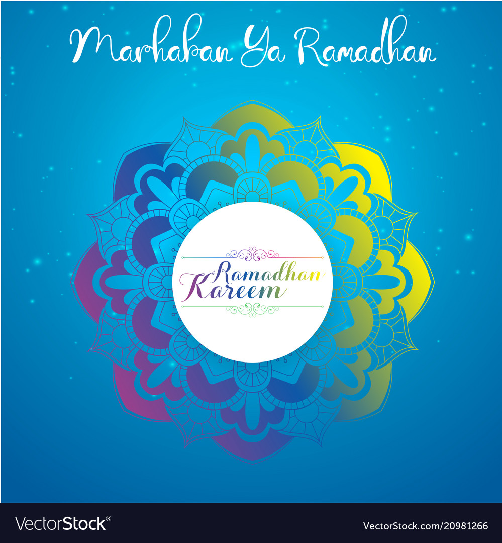 Marhaban ya ramadhan ramadan kareem greetings car