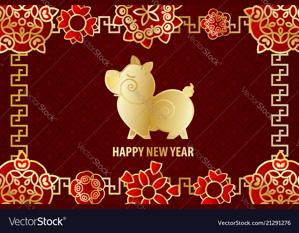 2019 chinese new year yellow pig