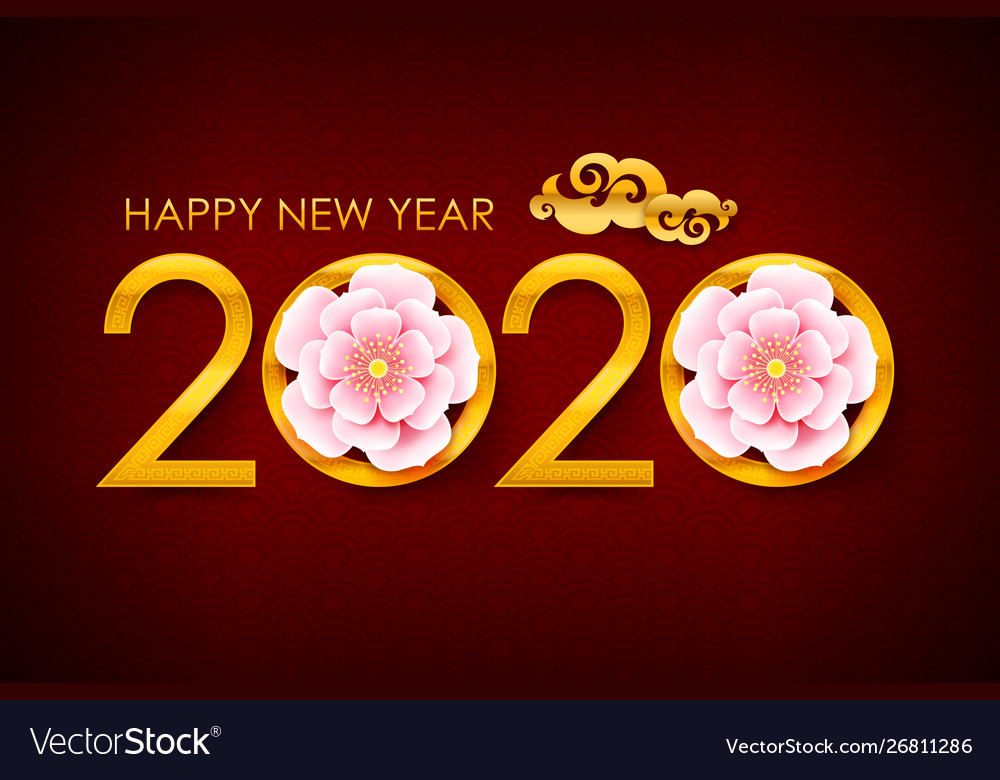 2020 calligraphy number