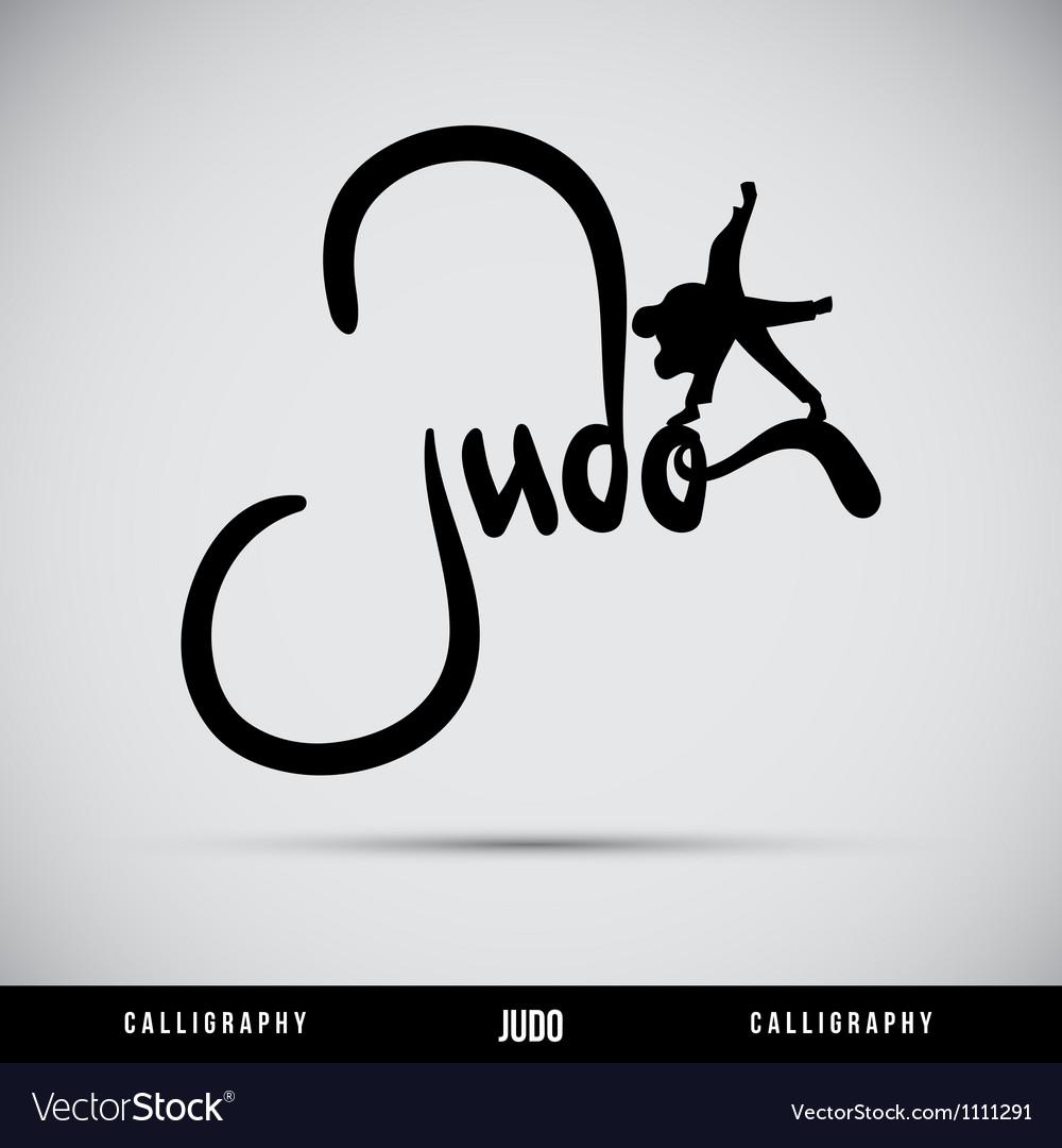 Judo hand lettering - handmade calligraphy