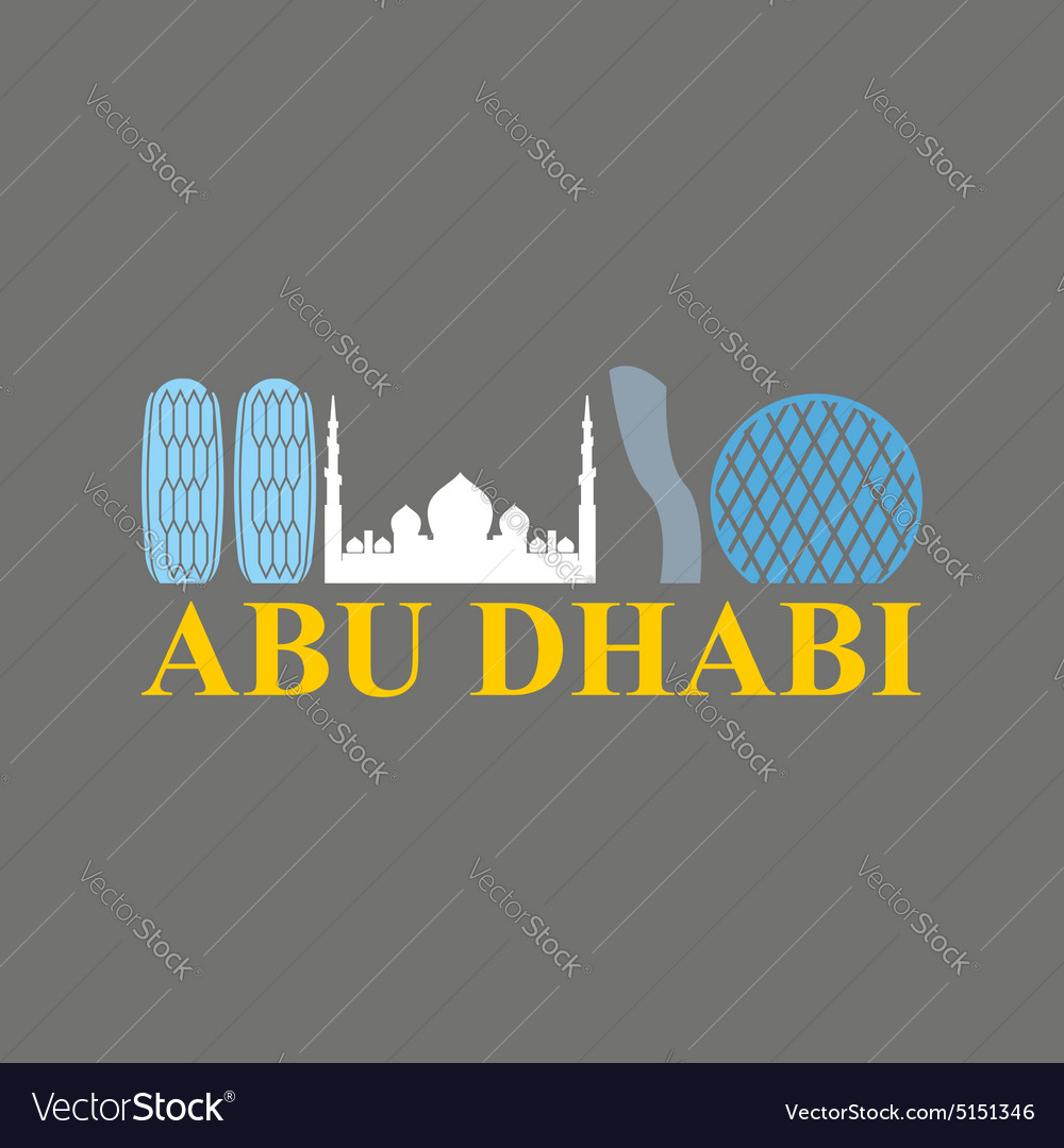 Abu Dhabi sign Sight UAE Skyscrapers and a mosque