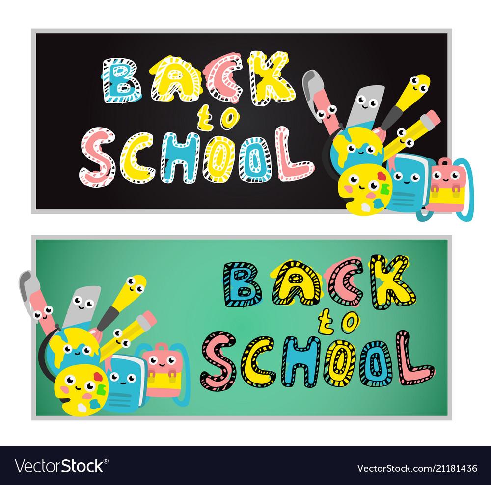 Back to school poster school supplies set