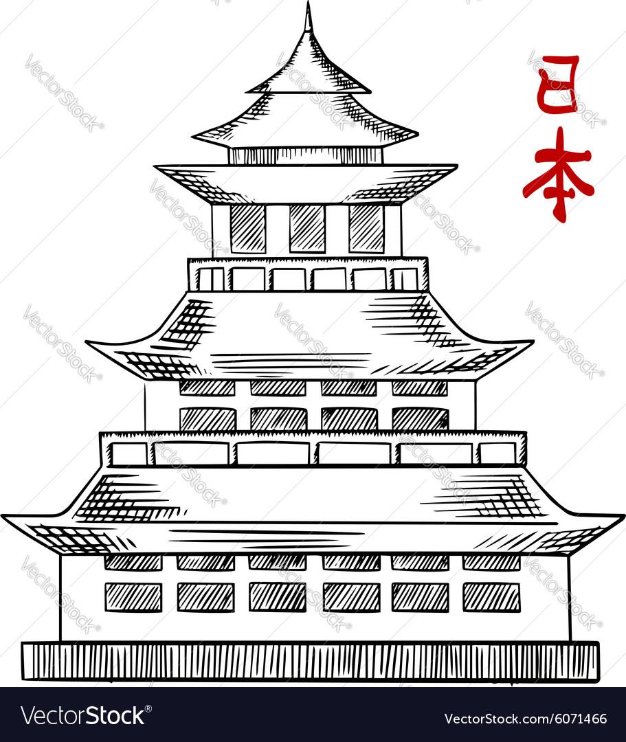 Japanese Old Pagoda Tower Sketch Royalty Free Vector Image