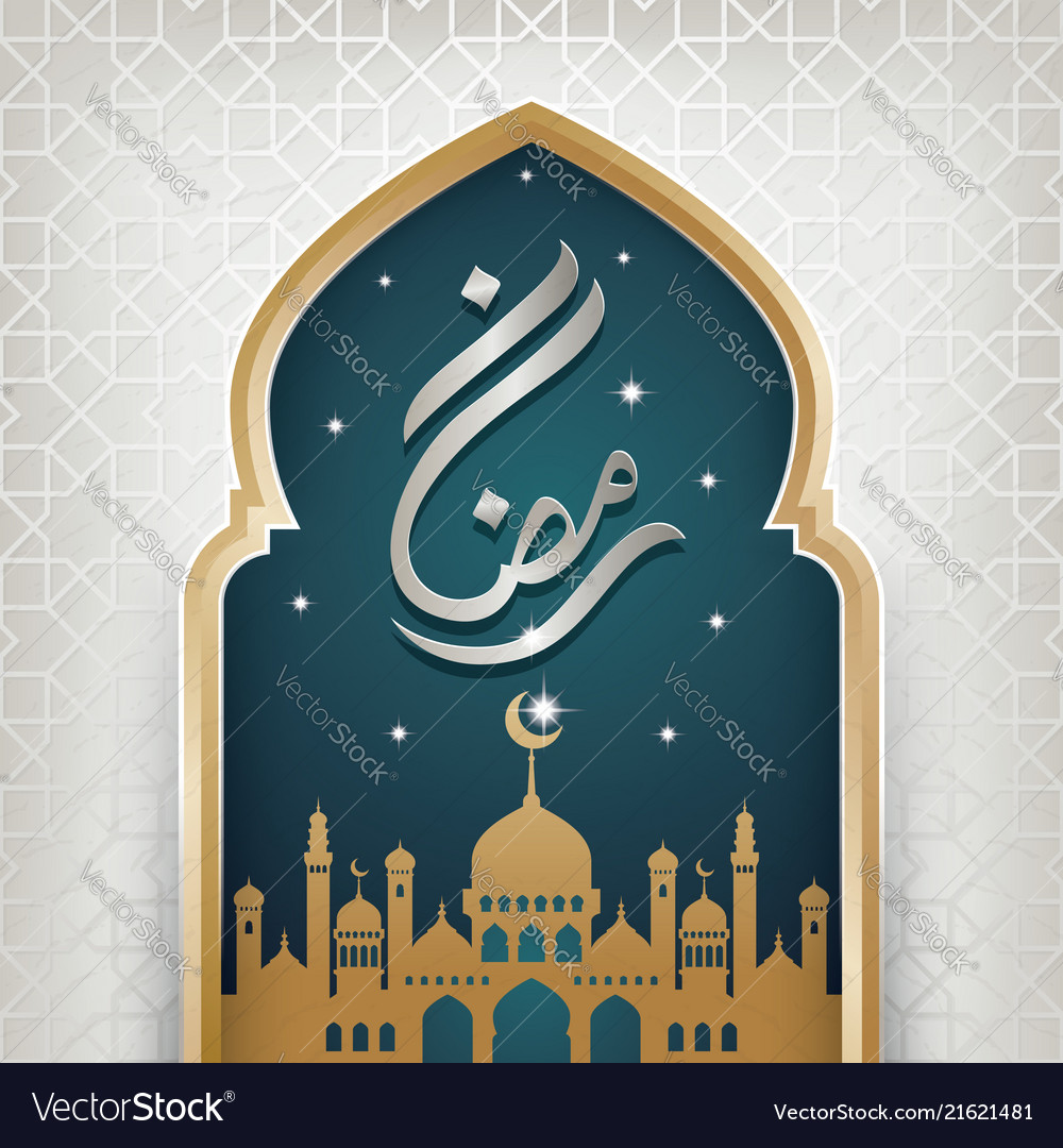 Ramadan kareem greeting banner with islamic mosque