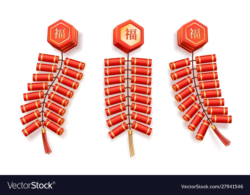 Chinese new year petard firecrackers bundle