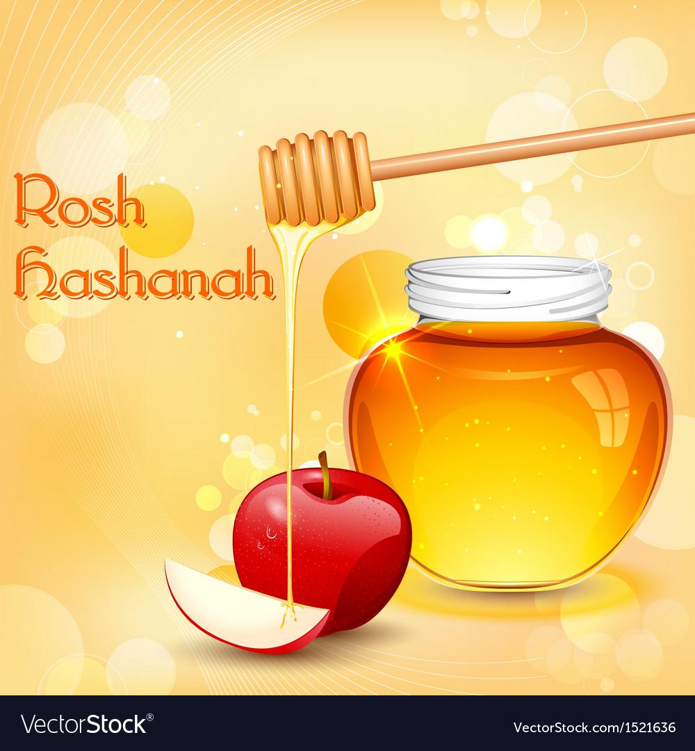 Rosh Hashanah Royalty Free Vector Image Vectorstock