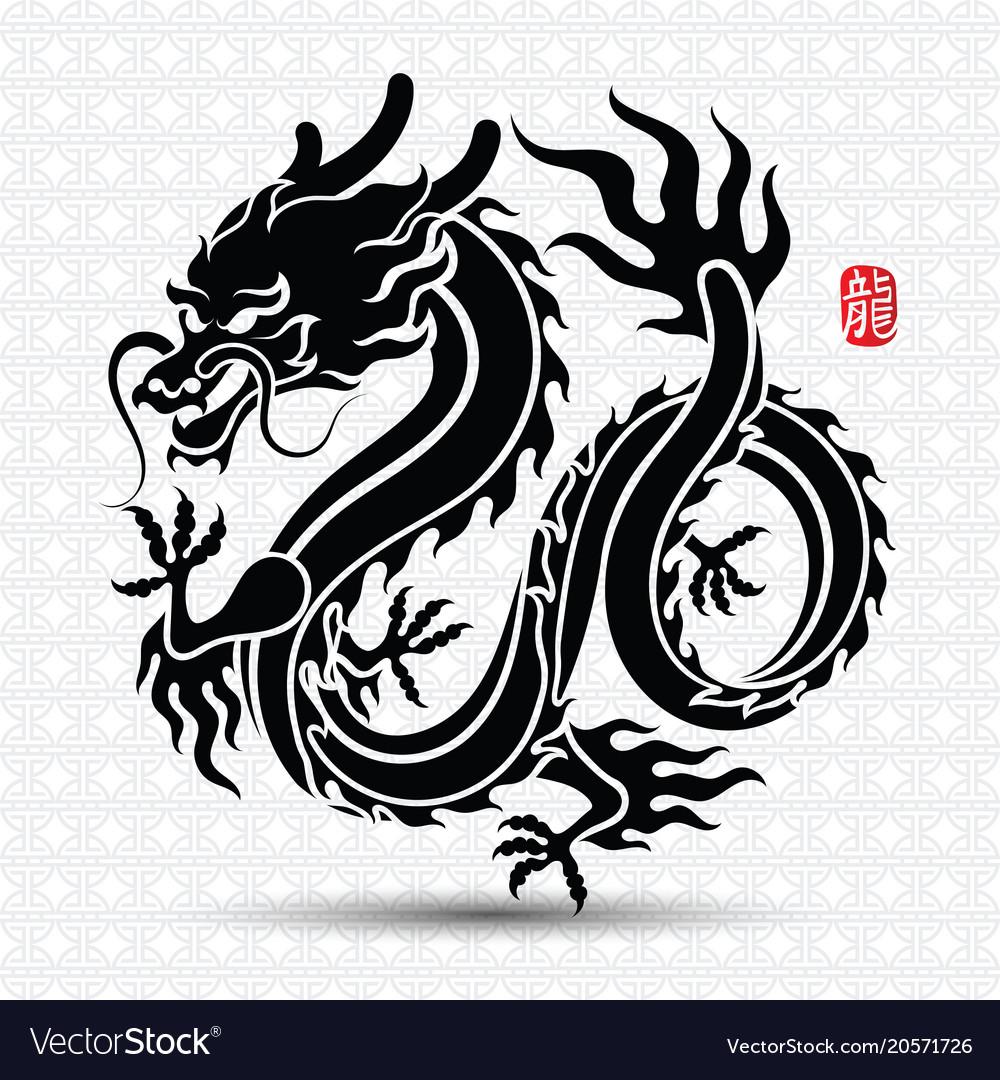 chinese dragon royalty free vector image vectorstock
