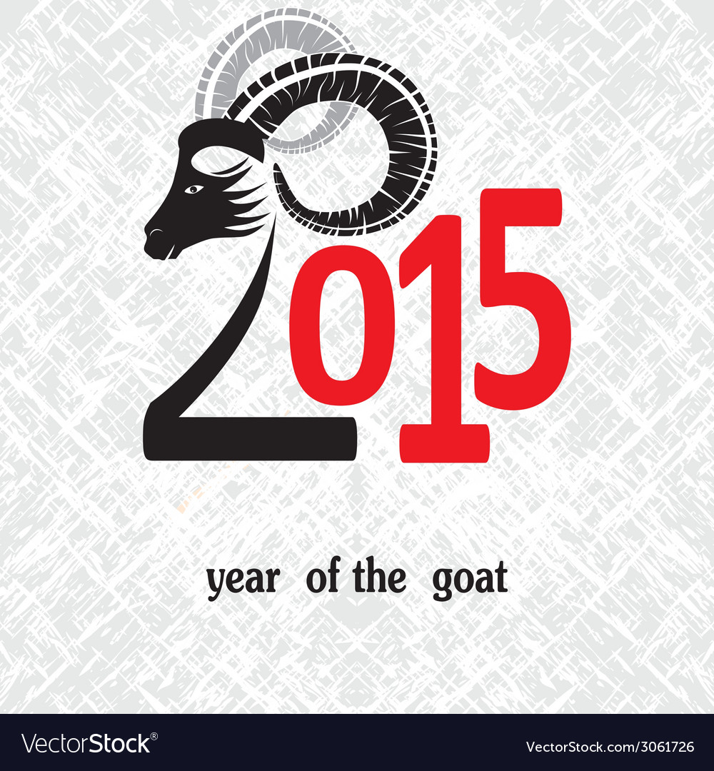 Chinese Symbol Goat 2015 Year Royalty Free Vector Image