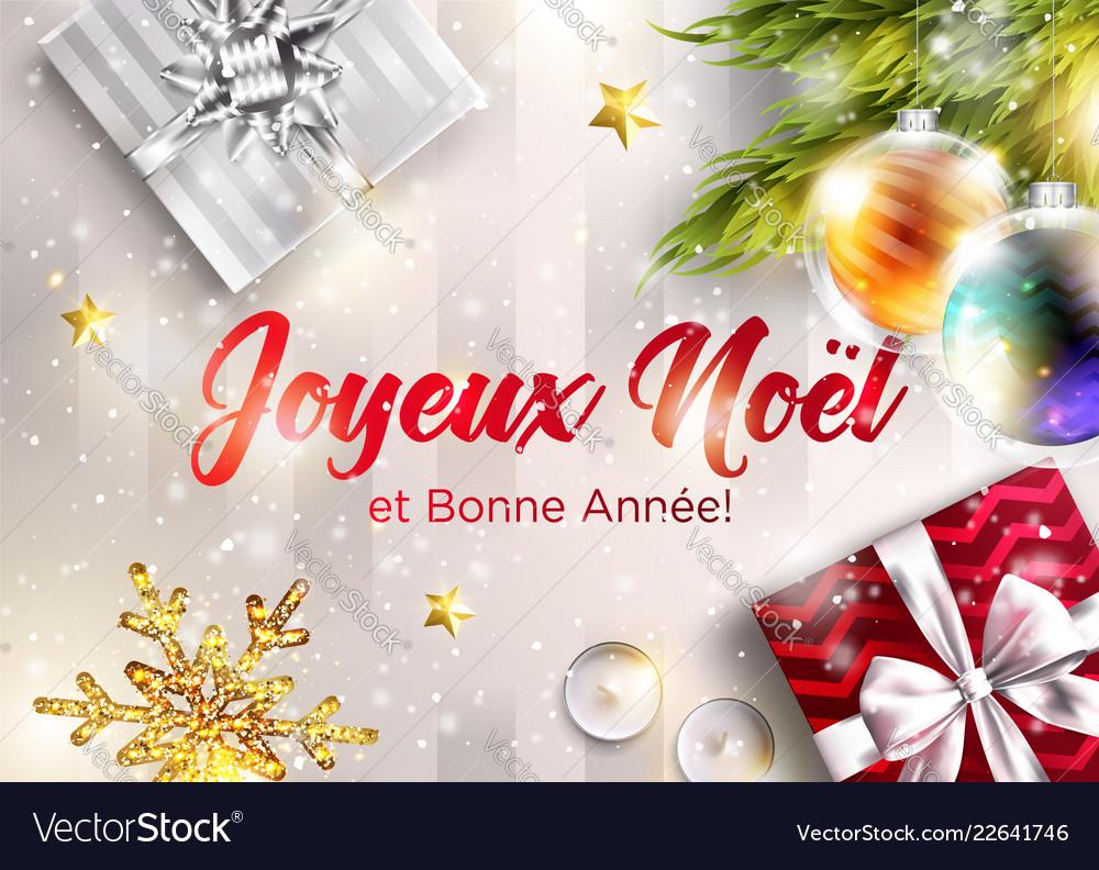 Photos De Joyeux Noel Et Bonne Annee.Joyeux Noel Et Bonne Annee Merry Christmas And