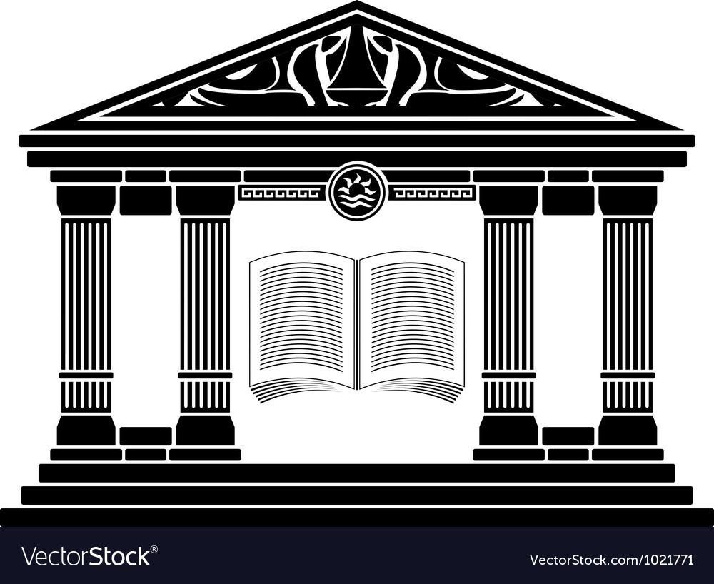 Ancient hellenic school vector image