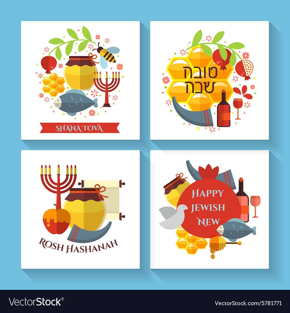 Happy Jewish New Year Shana Tova Greeting Cards Vector Image