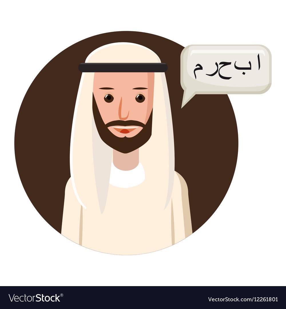 Arabic translator icon cartoon style