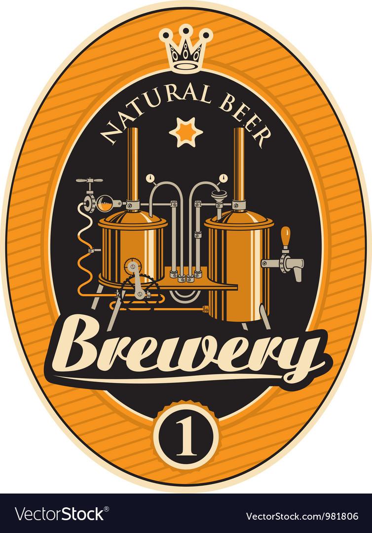 Machine to make beer vector image