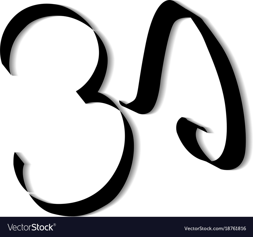 Art Ohm Sign Om Symbol Yoga Aum Symbolizing Vector Image