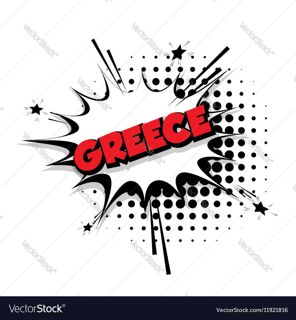 Comic text Greece sound effects pop art