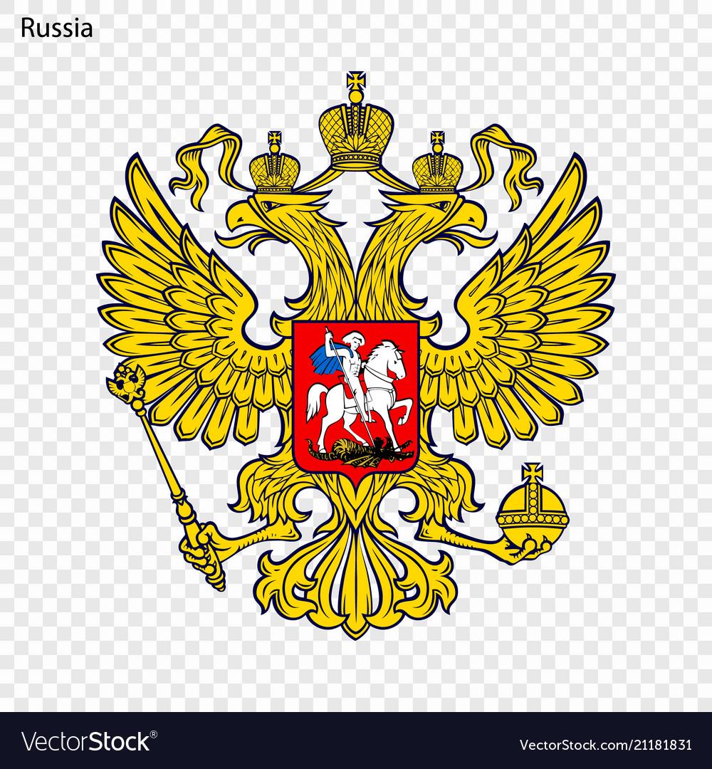 Symbol Of Russia Royalty Free Vector Image Vectorstock