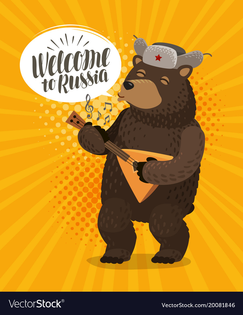 Welcome to russia banner happy russian bear