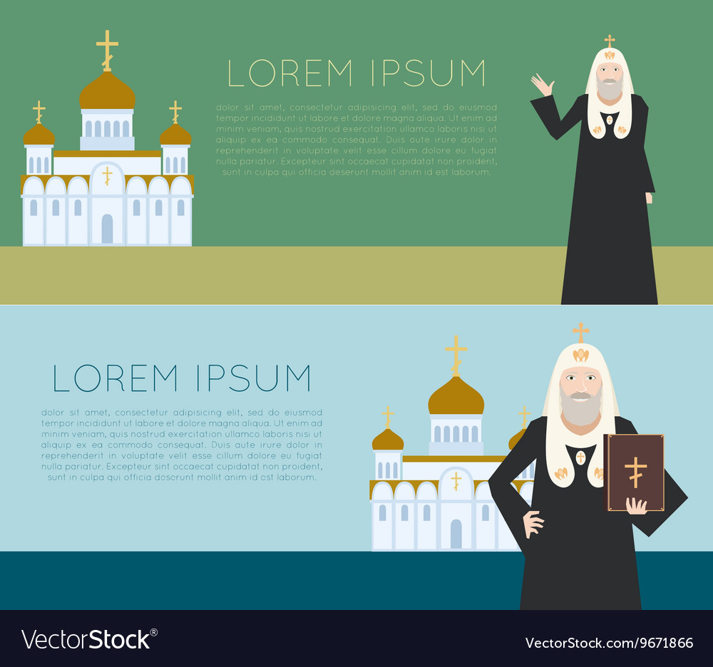 Orthodox Church Banner1 vector image