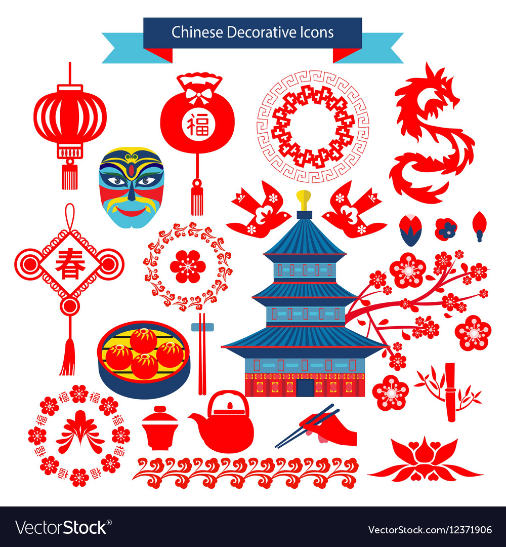 Decorative Icons And Chinese Travel Symbols