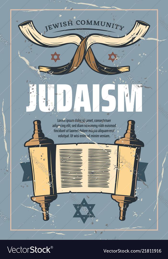 Judaism religious symbols retro poster