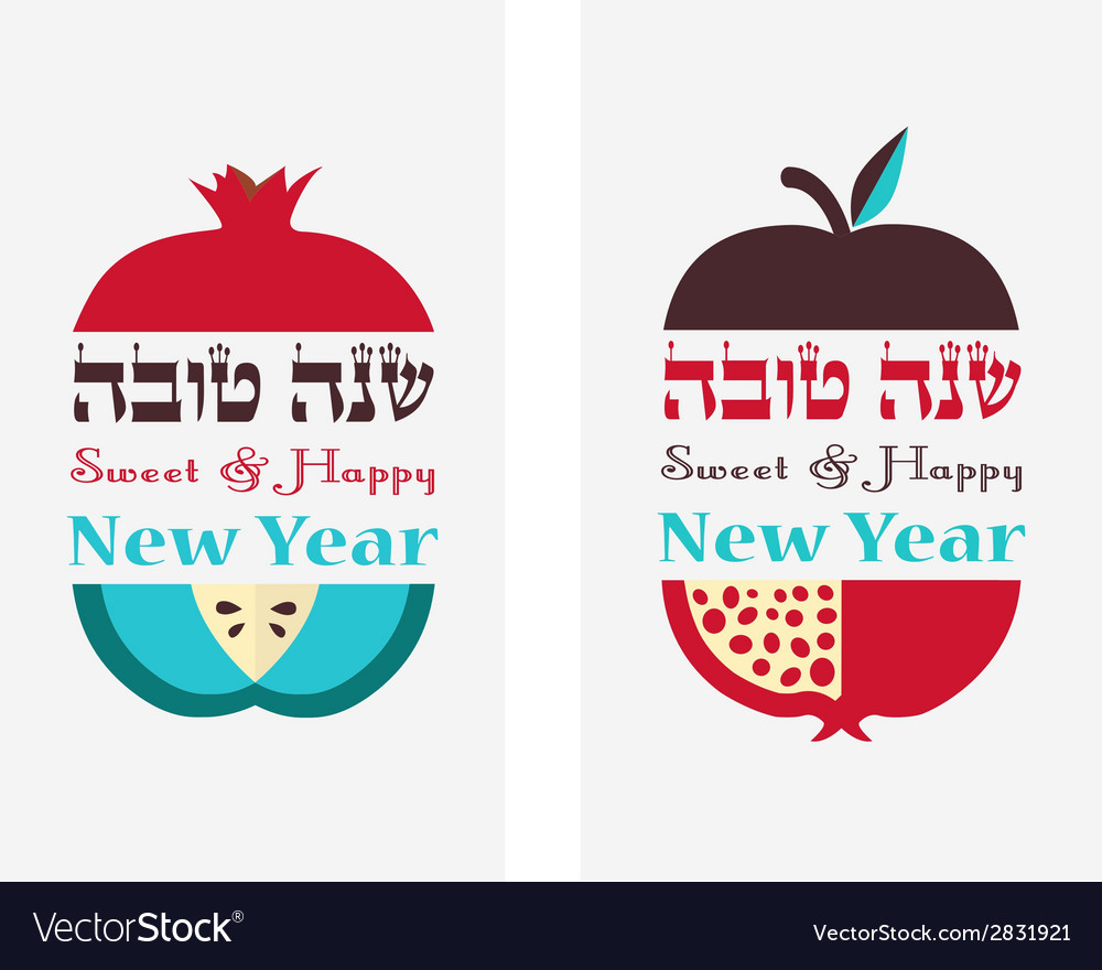 greeting card for jewish new year hebrew happy new vector image