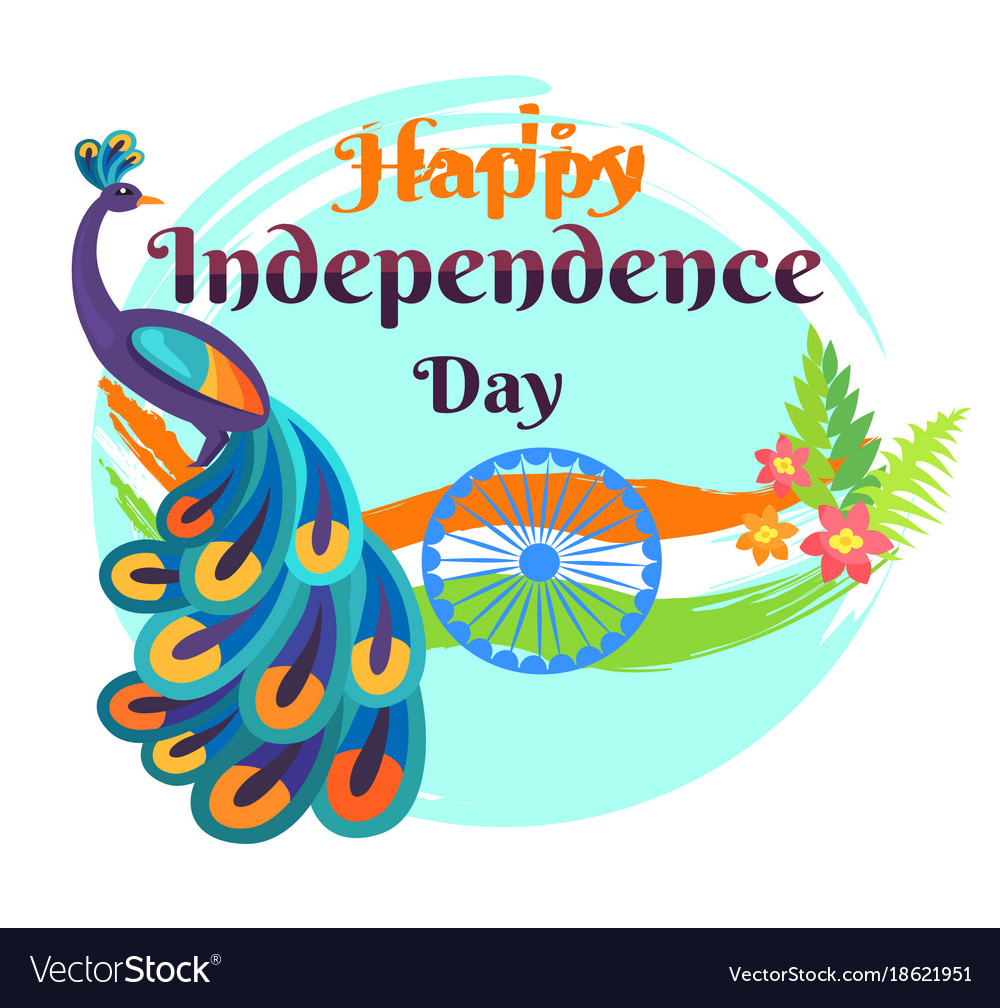Happy Independence Day Template Poster Royalty Free Vector