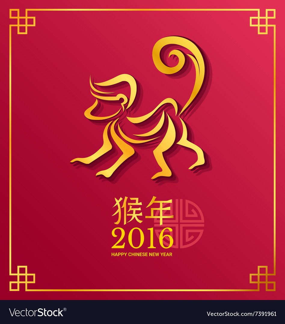 Gold monkey Zodiac Chinese wording Translation is vector image