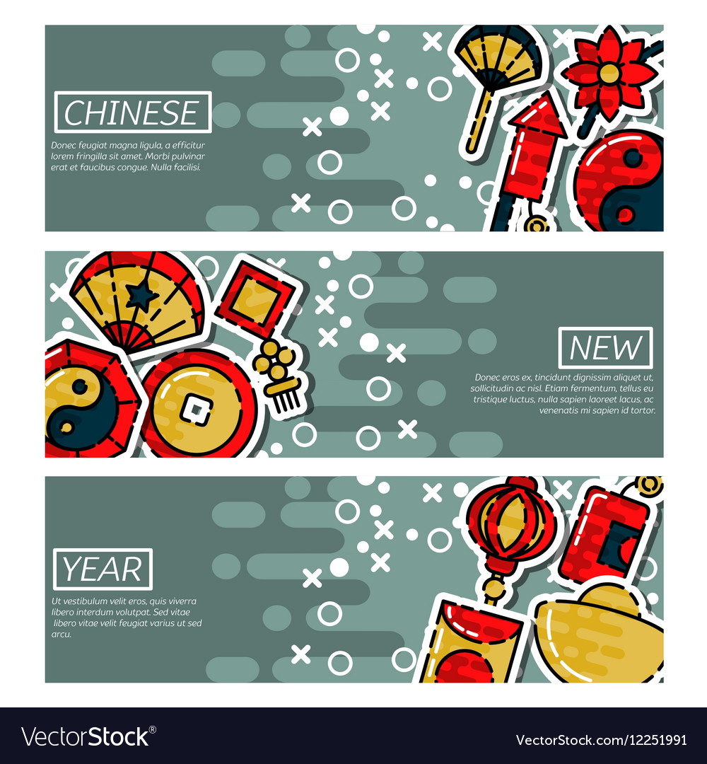 Set horizontal banners about chinese new year vector
