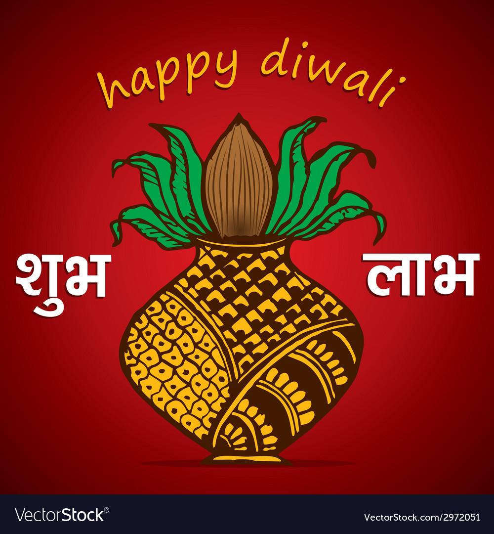 Happy diwali greeting stock