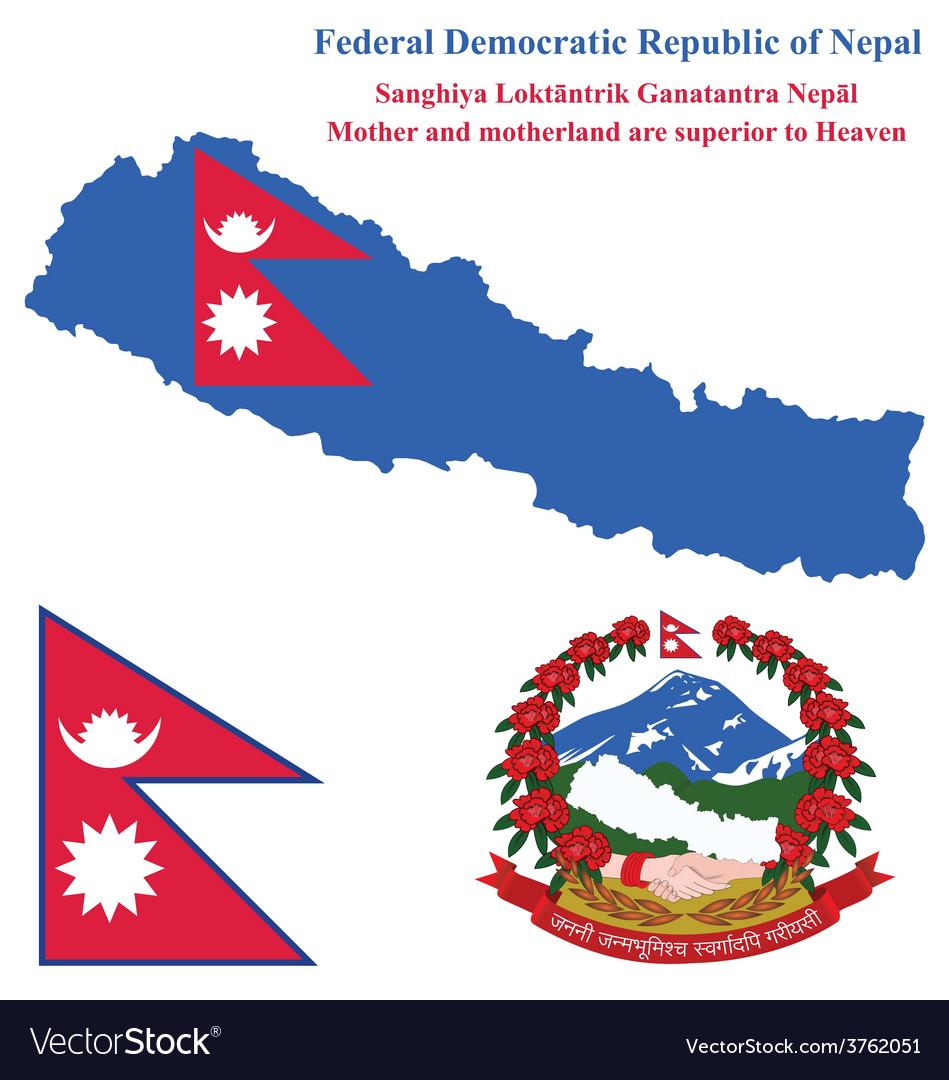 Nepal Flag Royalty Free Vector Image - VectorStock