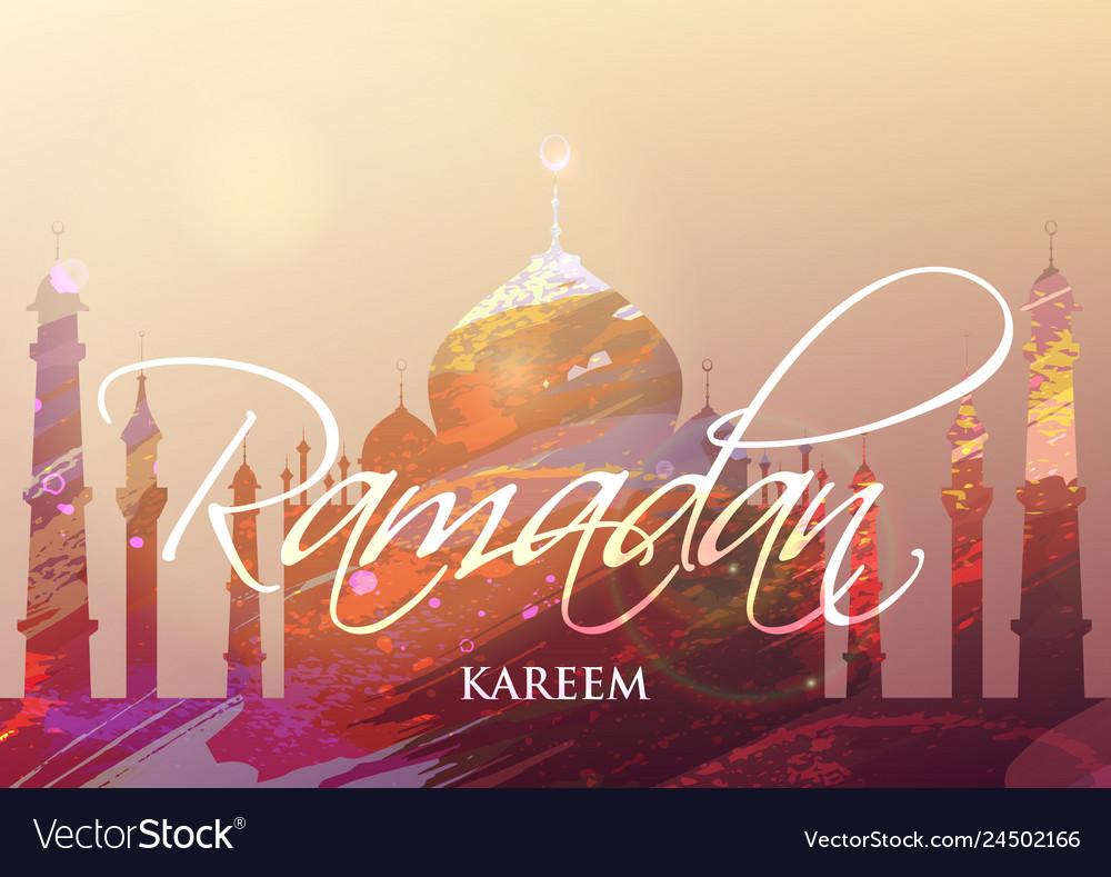 Ramadan kareem watercolor card
