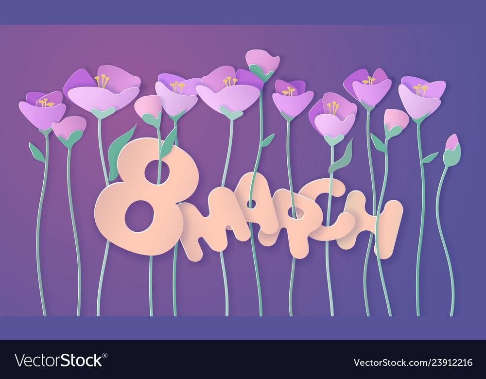 Paper cut 3d flowers banner in purple colors