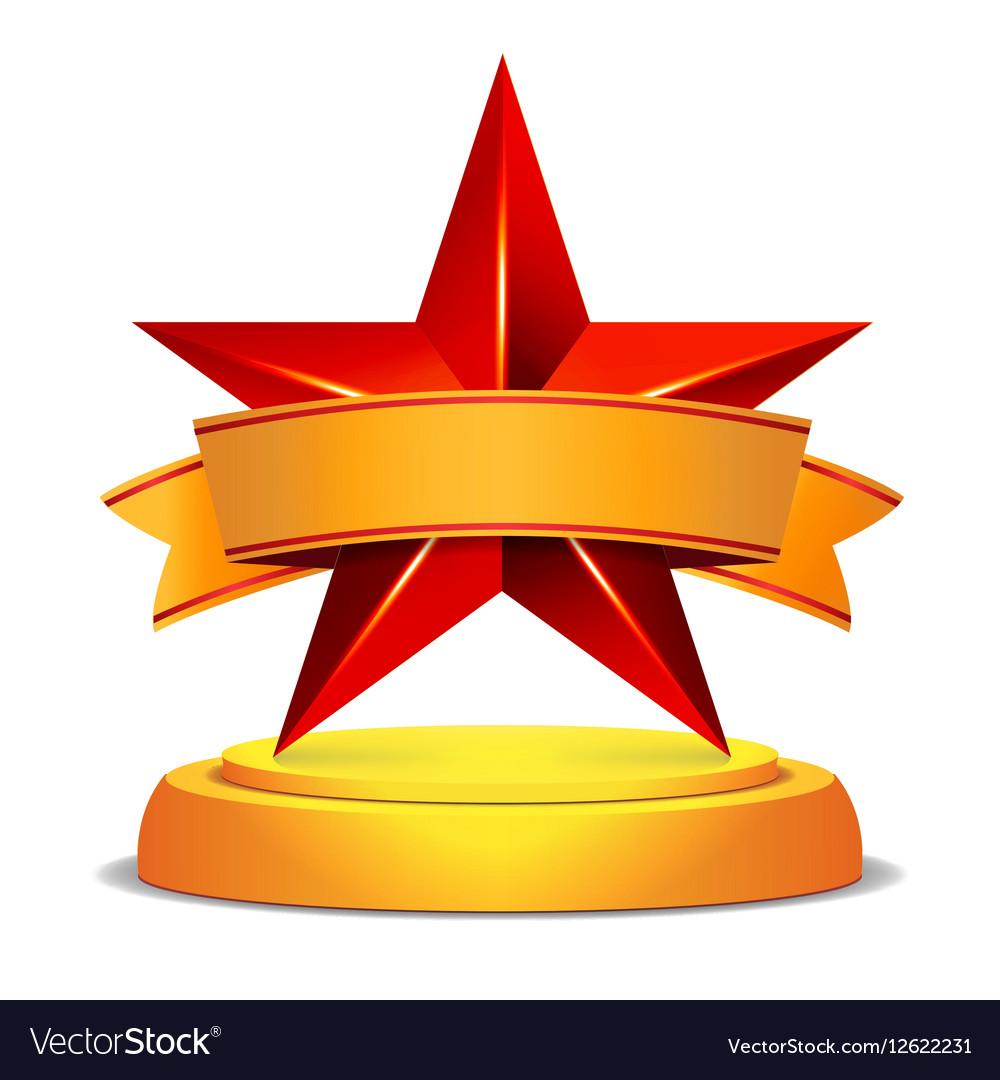 Gold Star Award Shiny Modern Royalty Free Vector Image