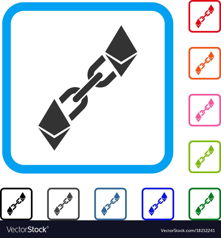 Ethereum Blockchain Framed Icon Vector Image