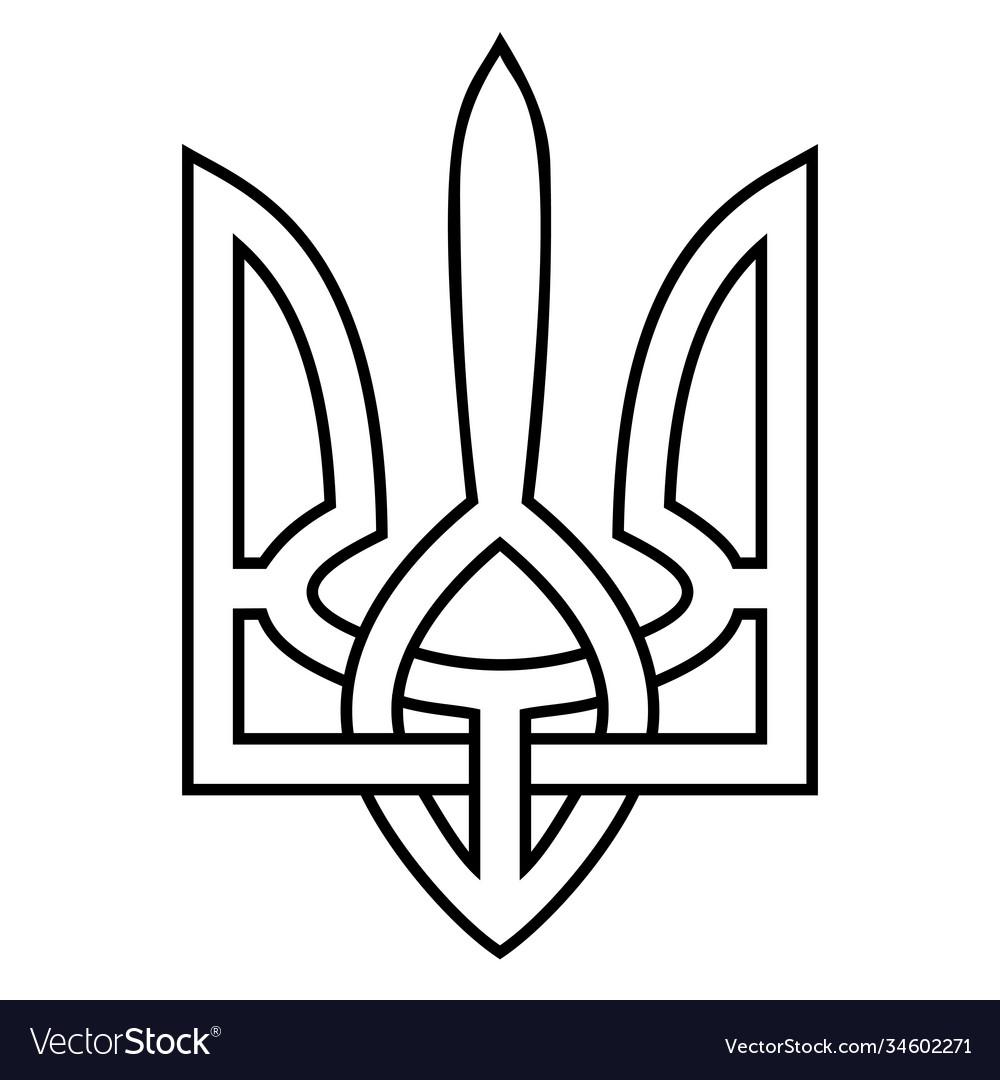 Retro coat arms ukraine trident great design for