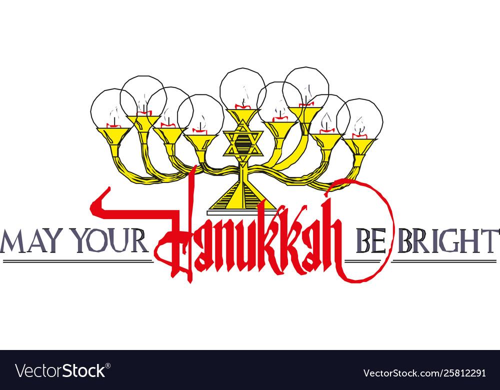 Happy hanukkah greeting card background