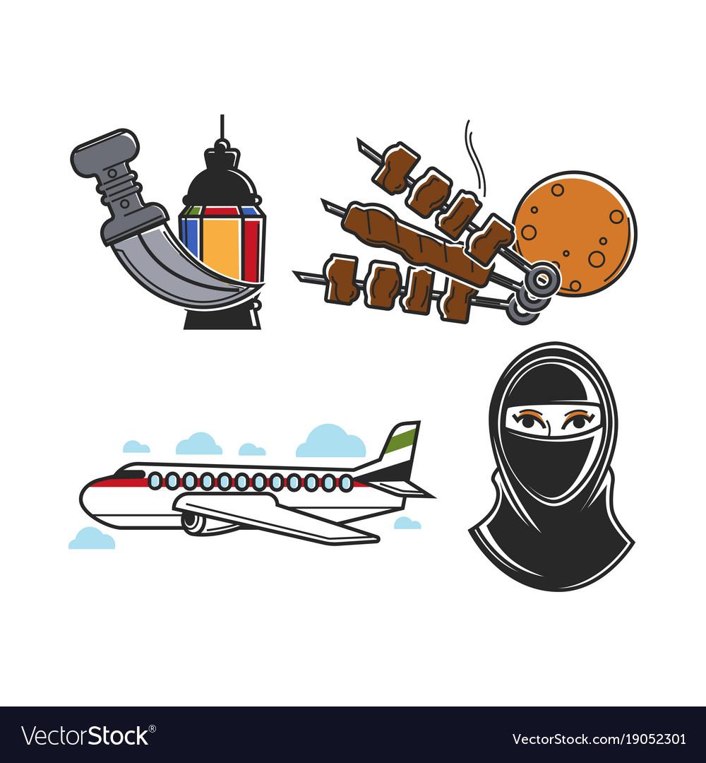 United Arab Emirates Traditional National Symbols Vector Image