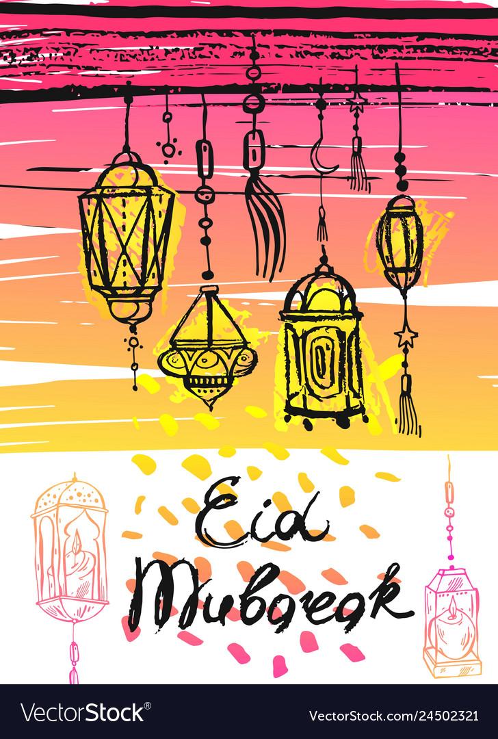 Eid mubarak letteringhand draw abstract greeting
