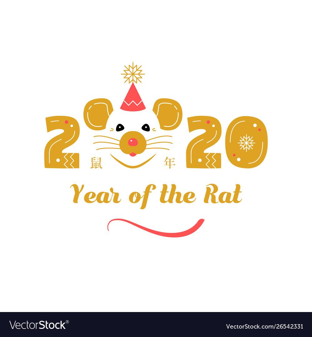 Year rat 2020 chinese zodiac chinese
