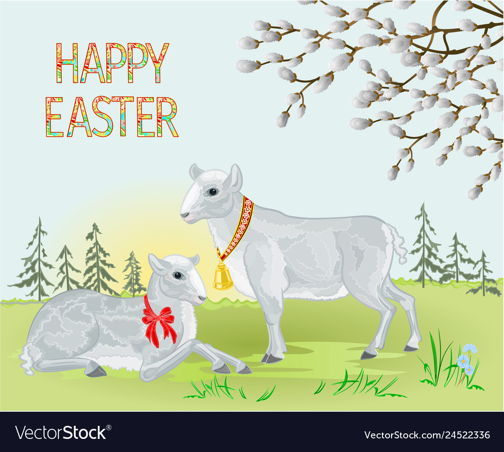 Spring landscape forest and easter lamb