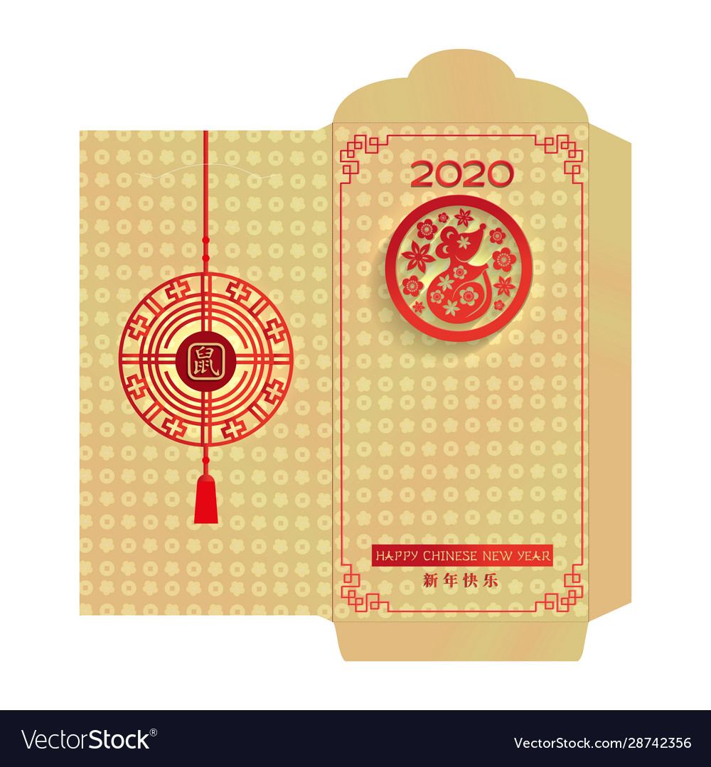 Lunar new year money gold red envelope ang pau