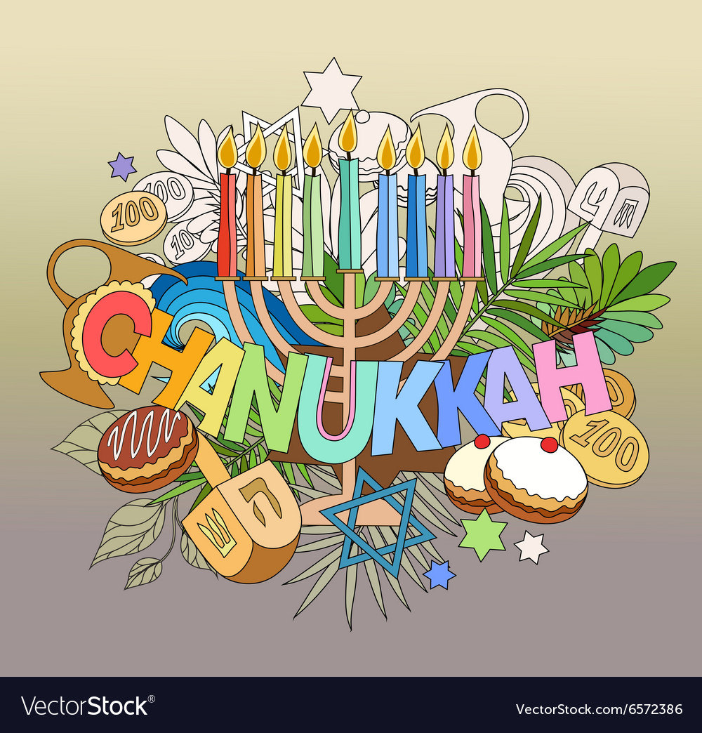 Hanukkah hand lettering and doodles elements