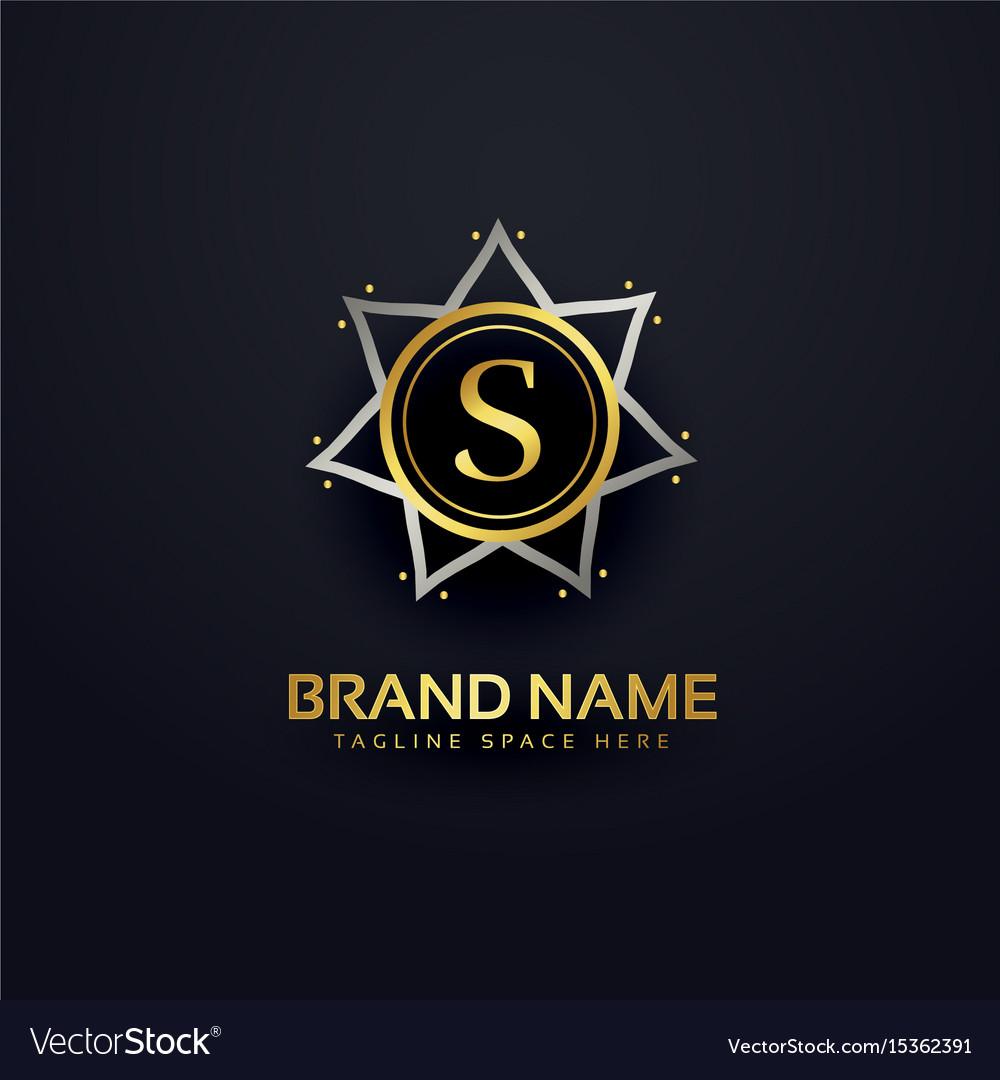 Letter s logo design in premium style vector image