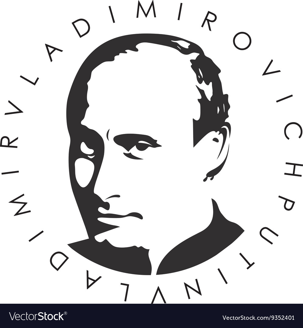 Putin Vladimir Vladimirovich Royalty Free Vector Image