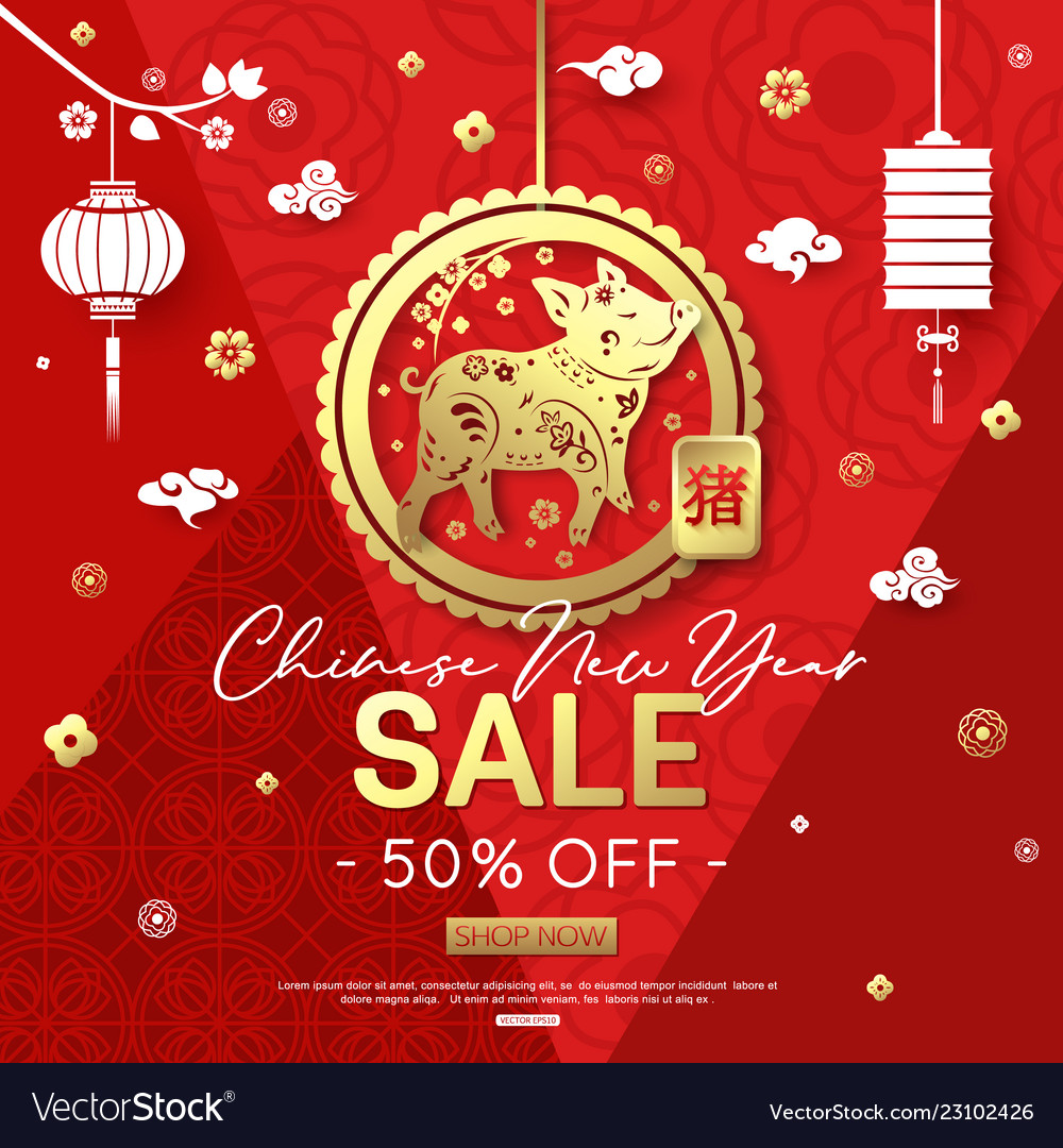 Happy chinese new year 2019 with gold pig on red