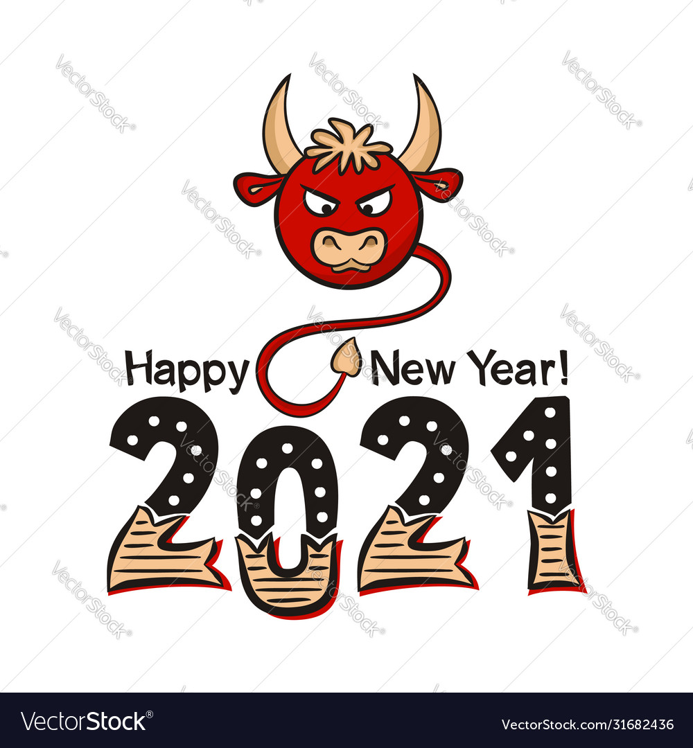 Happy New Year 2021 Lettering Royalty Free Vector Image