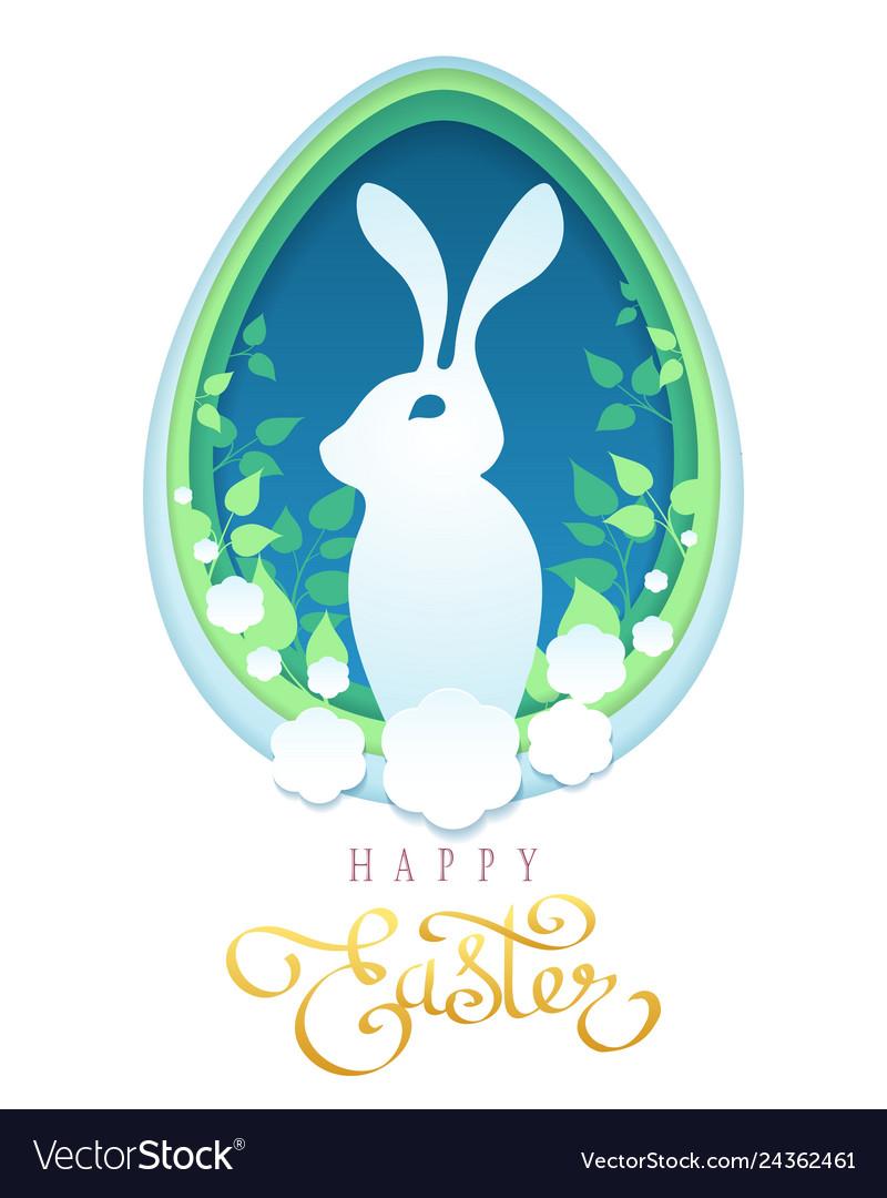 Easter retro egg shape