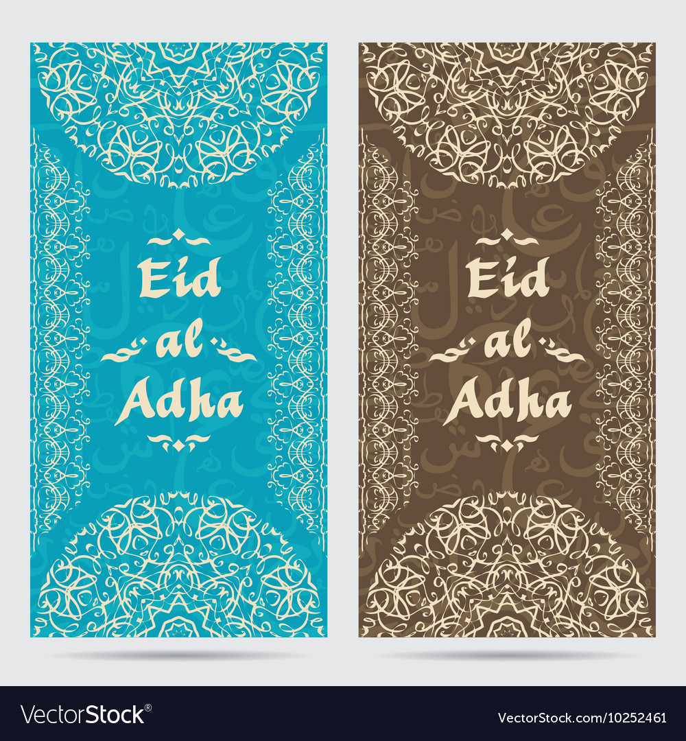 Eid al adha concept design for greeting card vector image