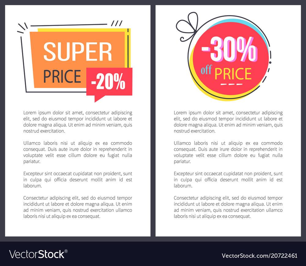 Super price reduction advertisement emblems set vector image